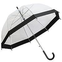 Unibos Clear Transparent Durable Large Dome Bubble Umbrella Brand New
