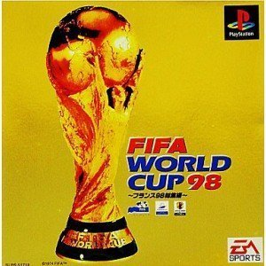 FIFA World Cup 98: France 98 PSX [Japan Import]