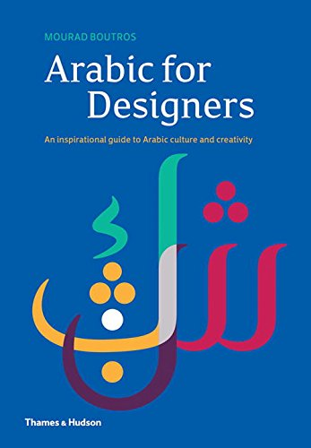 Arabic for designers par Mourad Boutros