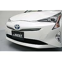 Griglia anteriore centrale inox Garnish esterno Trim per Toyota Prius XW502015-