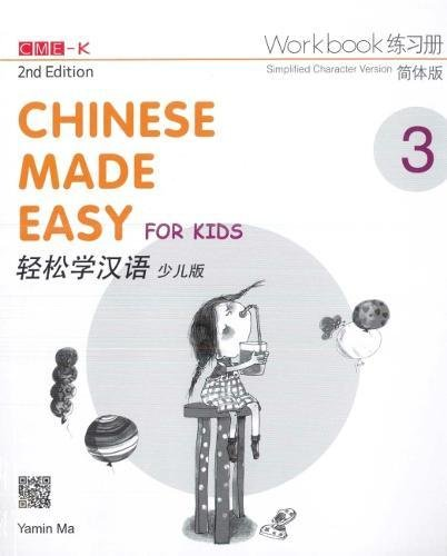 Chinese Made Easy for Kids 3 - workbook. Simplified character version por Yamin Ma