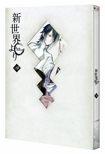 SHINSEKAI YORI 4(BLU-RAY)
