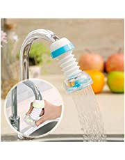 GROS Adjustable Splash-Proof Sprinkler 360 Degree Rotatable Faucet Sprayers Tap for Bathroom Wash Basins Accessories (Blue)