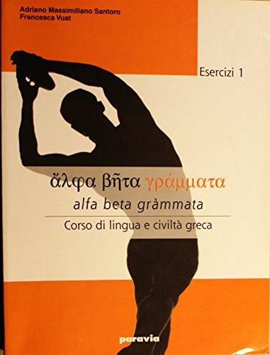 Alfa beta grammata. Esercizi. Corso di lingua e civiltà greca. Per le Scuole superiori: 1