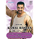 Kamal Hassan Hits Vol -1