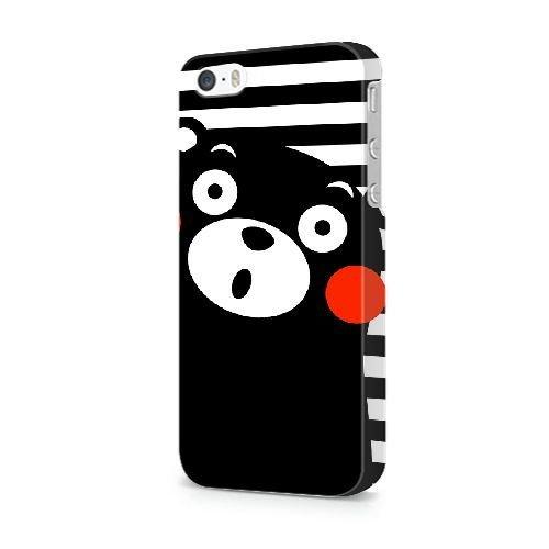 Générique Appel Téléphone coque pour iPhone 5 5s SE/3D Coque/JOHN DEERE LOGO/Uniquement pour iPhone 5 5s SE Coque/GODSGGH704556 KUMAMON - 006