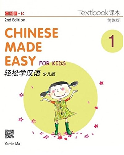 Chinese Made Easy for Kids. Textbook 1. Simplified character version por Yamin Ma