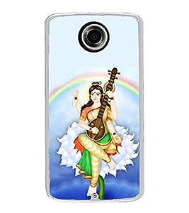 ifasho Designer Phone Back Case Cover Motorola Nexus 6 :: Motorola Nexus X :: Motorola Moto X Pro :: Google Nexus 6 ( I Love Bengal Blue Wood look )