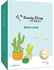 My Beauty Diary Mask - Maxico Cactus (Ultra Hydration) 8pcs