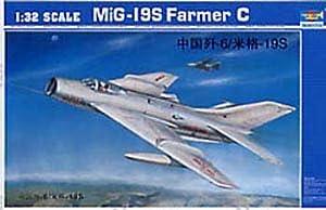 Trumpeter 2207 - Maqueta de Shenyang F-6/MIG-19S Farmer C importado de Alemania