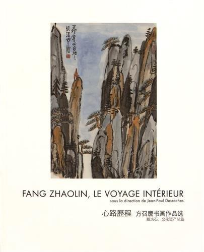 Fang Zhaolin: Le voyage intérieur
