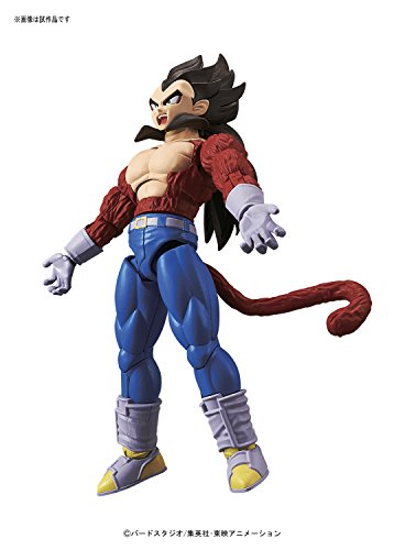 Bandai Hobby- Vegeta Super Saiyan 4 Model Kit 14 cm Dragon Ball GT Figure-Rise Standard 84087P, Multicolor (BDHDB144984) 3