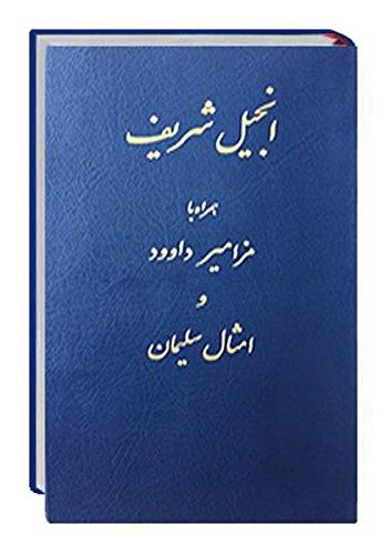 Neues Testament Persisch: Übersetzung in der Gegenwartssprache (Buch In Farsi)