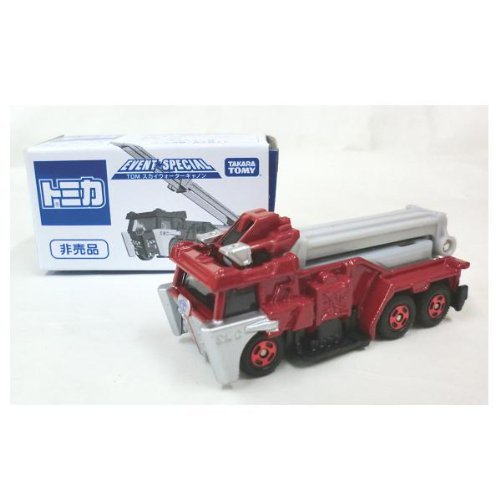 TOMY Tomica event [limited] TDM Sky Water Cannon for sale Takara Tomy 111227 (japan import)