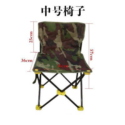 Picknick-tisch Stühlen Mit Folding (Xing Lin Klapp Tisch Outdoor Klapptisch Portable Aluminium Klappbarer Grill Tische Und Stühle Werbeartikel Tisch Picknicktisch Zu Stärken, Mittelfristig Klappstuhl)