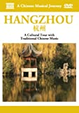 HANGZHOU:CULTURAL TOUR WITH TRADITION HANGZHOU:CULTURAL TOUR WITH TRADITION