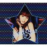 Songtexte von Aya Hirano - Speed☆Star