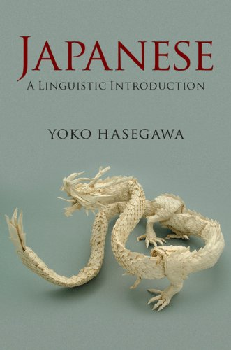 Japanese: A Linguistic Introduction (English Edition)