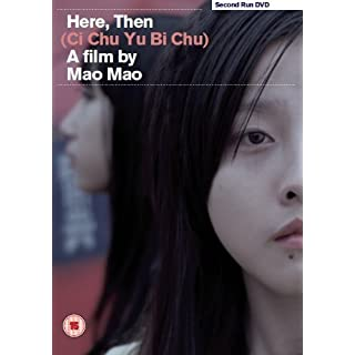 Here, Then ( Ci chu yu bi chu ) [ NON-USA FORMAT, PAL, Reg.0 Import - United Kingdom ] by Huang Tang Yijia