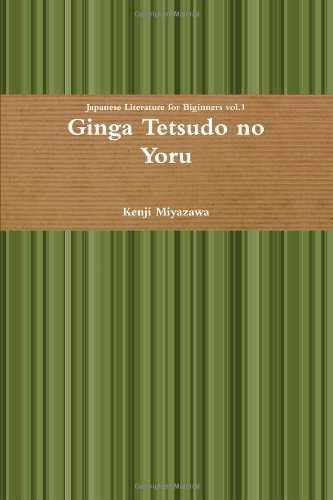 Ginga Tetsudo No Yoru