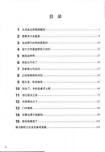 HSK Standard Course 2 - Teacher s Book por Jiang Liping