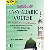 Easy Arabic Course -1 (Arabic/English)