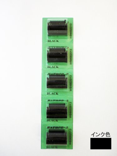 Avery Dennison Sato PB-2 216 210 IMS180 220 Ink Rollers /2 by Teppis One