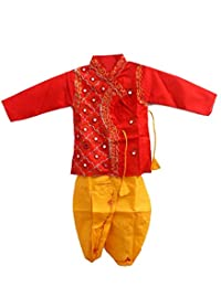 Jinie 100% Pure Cotton Krishna Dress Costume Party | Bal Gopal Dress for Baby Girls & Boys (Red and Yellow)(6-18 Months)