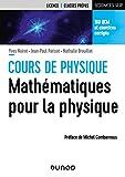 Cours de physique - Mathématiques pour la physique