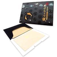 Papel absorbente de aceite facial - Cáñamo Suave, Hecho en Japón -  8.5cm x 6.0cm, pack de 100 hojas (X2 pack)