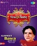 Virse De Ashiq - Gurmeet Bawa
