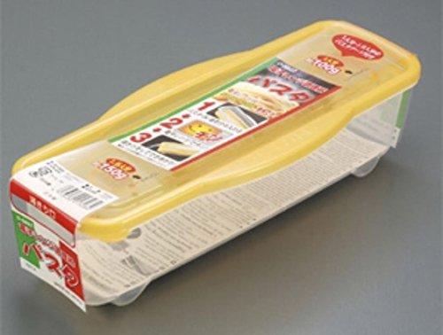 Kantan Microwave Pasta Cooker Case, Plastic, Yellow