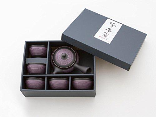Ukou Original japanische Teekanne, Kyusu, mit 5 Becher: Kurohira Murasakisujime. Integriertes Tee-Sieb aus Edelstahl. Echt japanisches Tee-Set aus natürlichem Tokoname-Ton in schöner Geschenk-Box