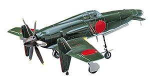 Hasegawa - Juguete de aeromodelismo Escala 1:72 Importado de Alemania
