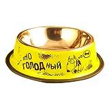 YOUJIA Hundenapf Edelstahl Schüssel Für Hund und Katzen (Gelb,XS)