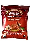 #9: Puro Jagger Powder-500 Grams