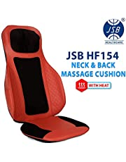 JSB HF154 Back Neck Kneading & Tapping Massager with Heat f