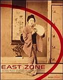 East Zone. Antonio Beato, Felice Beato e Adolfo Farsari fotografi veneti attraverso l'Oriente dell'Ottocento. Catalogo della mostra. Ediz. multilingue