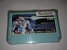 Volguard II Famicom [Import Japan]