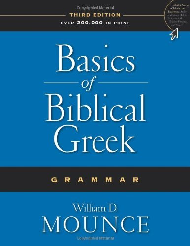 By Mounce William D - Basics of Biblical Greek Grammar 3rd ed (3rd Revised edition)