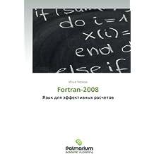 Fortran-2008: Yazyk dlya effektivnykh raschetov