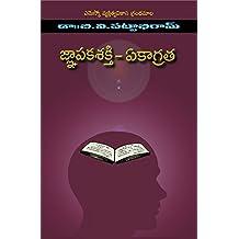 Dr Bv Pattabhiram Books Pdf