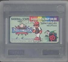 Baseball stars - NeoGeo Pocket Color - PAL