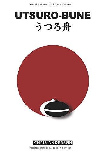UTSURO BUNE