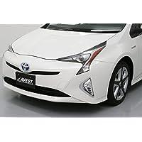 Nebbia Garnish esterno Trim per Toyota Prius XW502015-