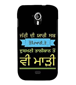 ifasho Designer Back Case Cover for Micromax Canvas HD A116 :: Micromax A116 Canvas HD (Innate Network)