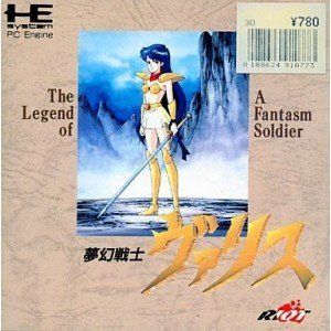 mugen-senshi-valis-the-legend-of-a-fantasm-soldier-japan-import