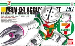 mobile-suit-gundam-msm-04-acguy-vergft-principality-of-zeon-mass-production-7-eleven-colour-hg