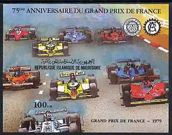 Mauritania 1981 French Grand Prix imperf m/s u/m, SG MS 729 CARS RACING CARS SPORT FORMULA 1 F2 JandRStamps