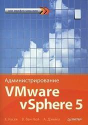 VMware vSphere 5 Administration Instant Reference Administrirovanie VMware vSphere 5 Dlya professionalov In Russian